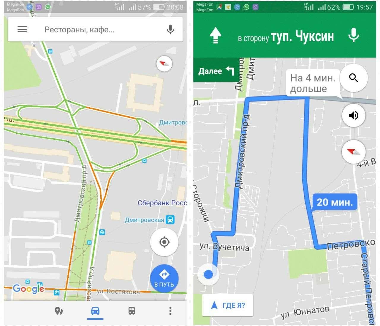 Яндекс.Навигатор или Google— выбираем лучшее мобильное приложение— фото 816278