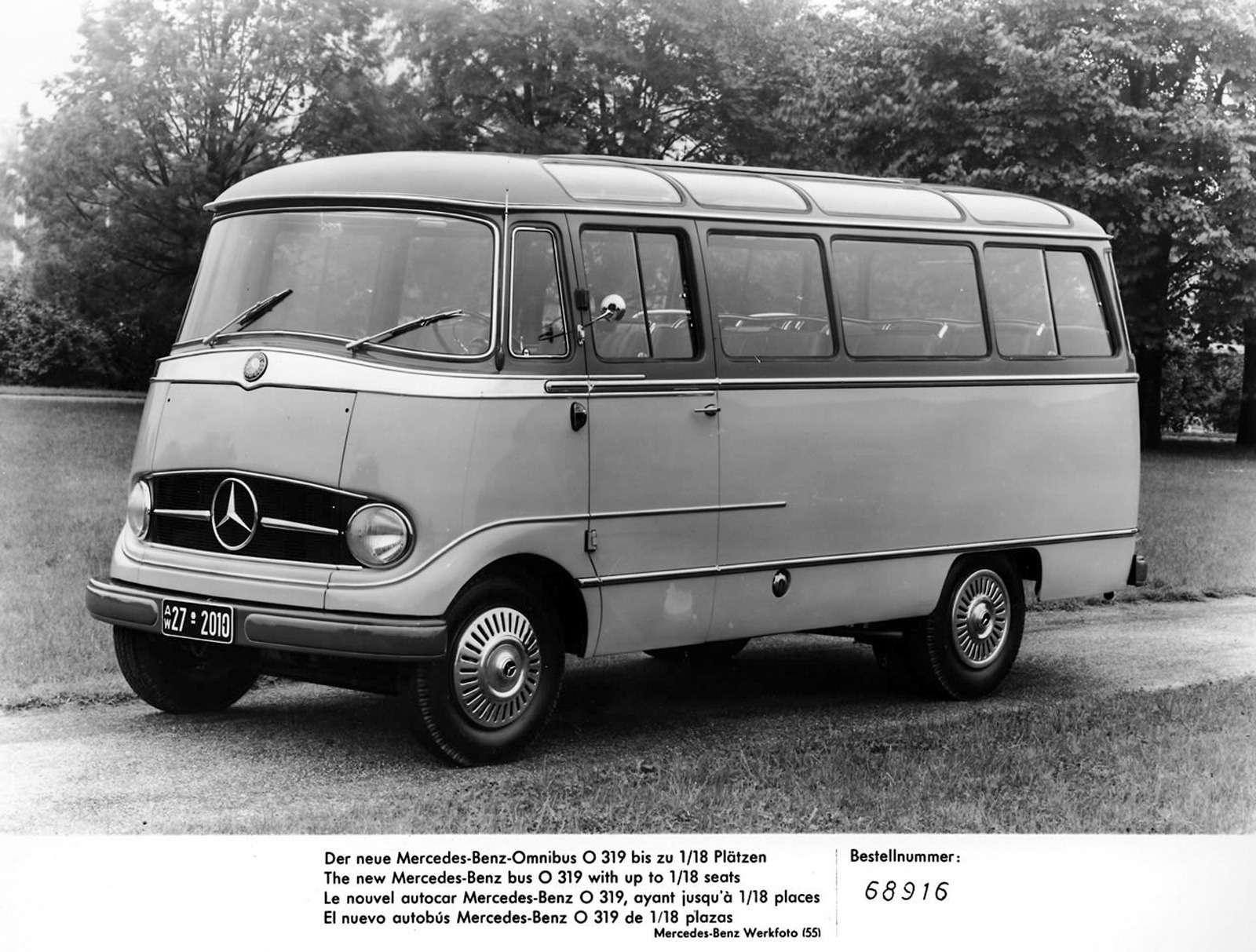 18-MB_Vans&Trucks__zr-09_15