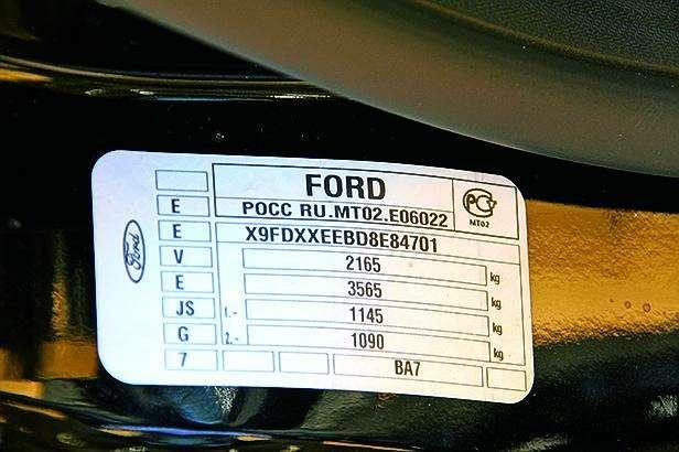 Ford Mondeo, Toyota Avensis, Volkswagen Passat: Под знаком качества— фото 93539