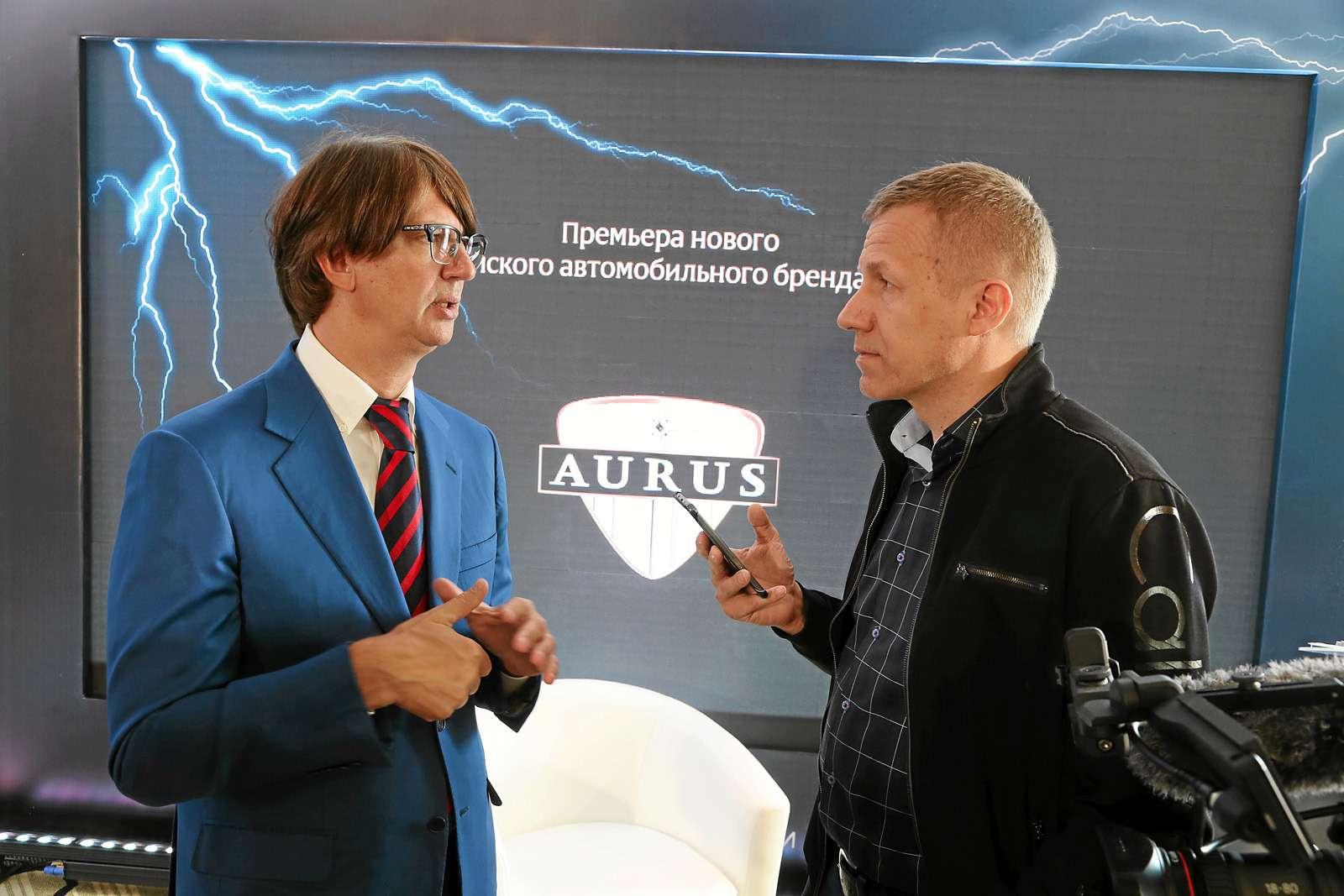 Забудьте про Кортеж: представлен новый российский бренд Aurus— фото 872969