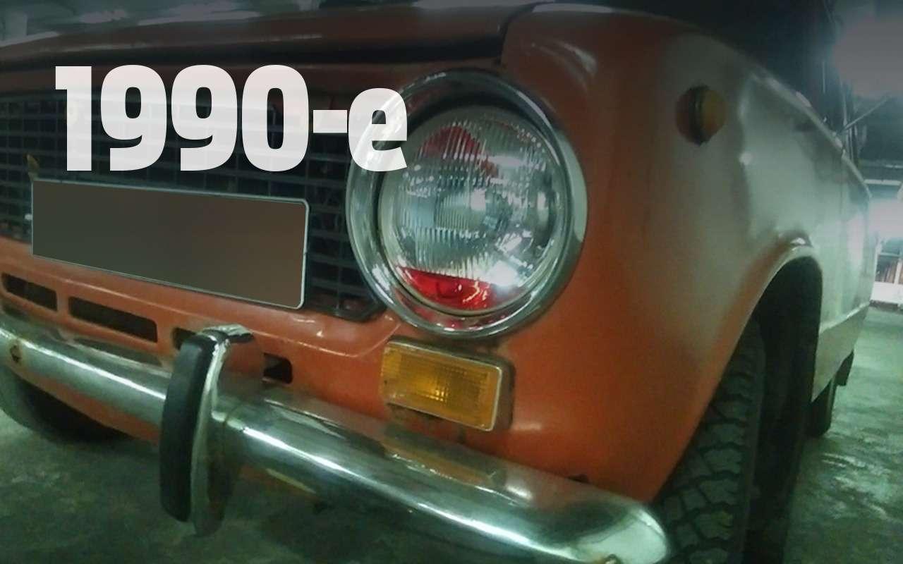 Тюнинг по-русски: отоплеток 60-х годов досиних писалок— фото 904315