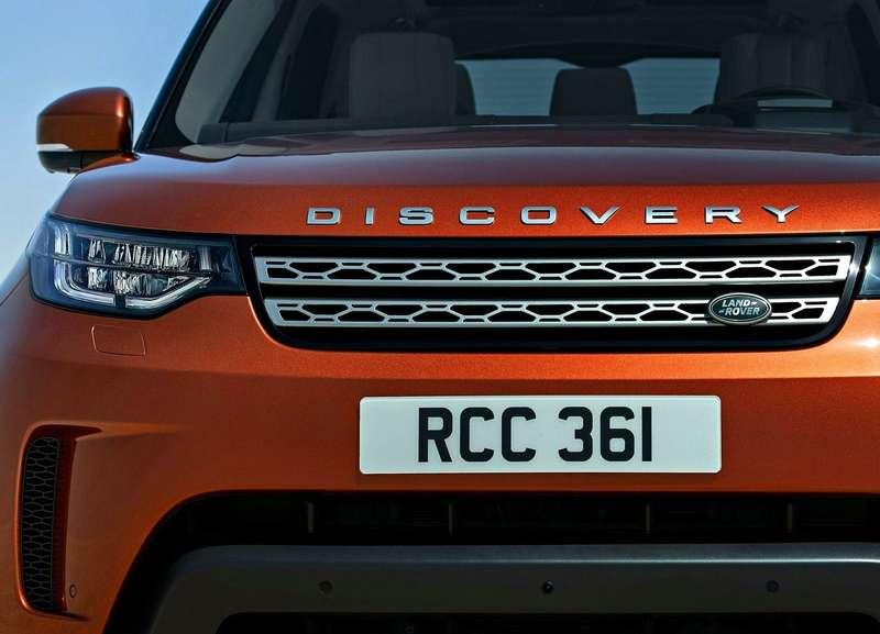 Компания Jaguar Land Rover предсказала рост российского авторынка в2017 году