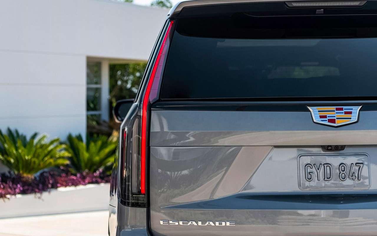 Chevrolet Tahoe 2021: почти Escalade, нодешевле— фото 1274389
