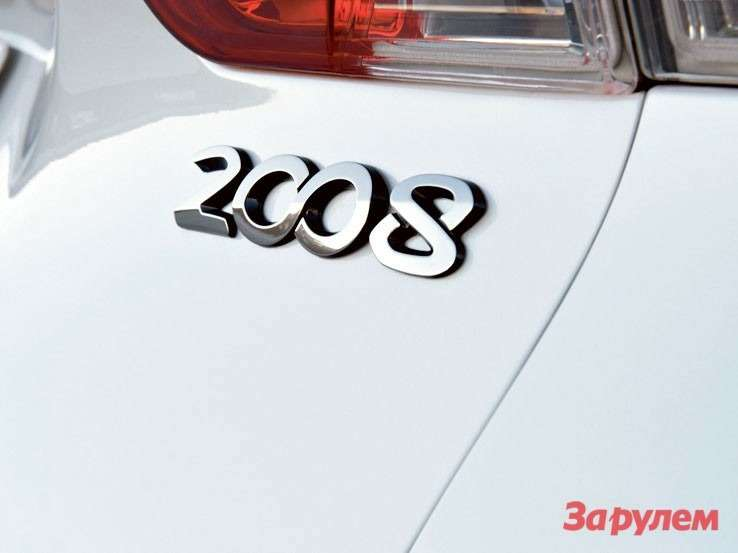 Peugeot-2008_2014_48