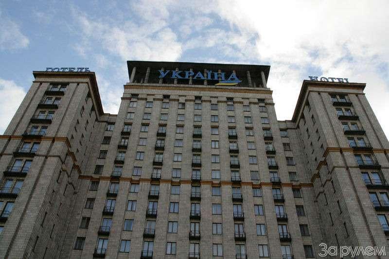 «ПежоПробег». День второй: Москва-Киев-Львов— фото 78089