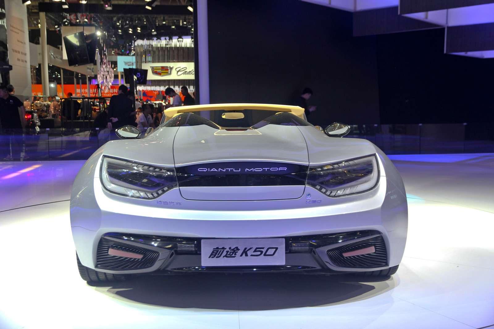 Куда идет китайский автопром?— фото 606978