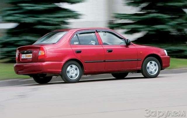 Hyundai Accent. Новый южно-русский— фото 61849