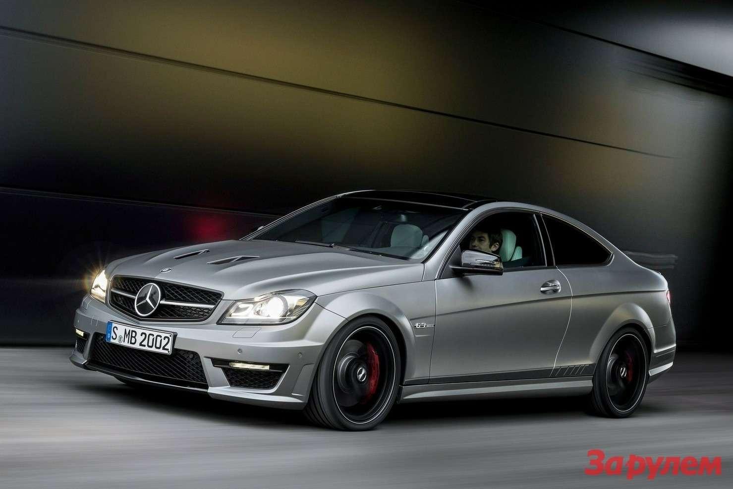 Mercedes-Benz-C63_AMG_Edition_507_2014_1600x1200_wallpaper_01