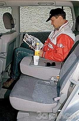Тест Citroen Xsara Picasso, Mitsubishi Space Star, Mazda Premacy, Renault Scenic. Семейный квартет.— фото 20435