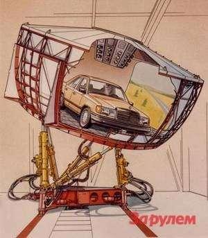 Daimler_Fahrsimulator3