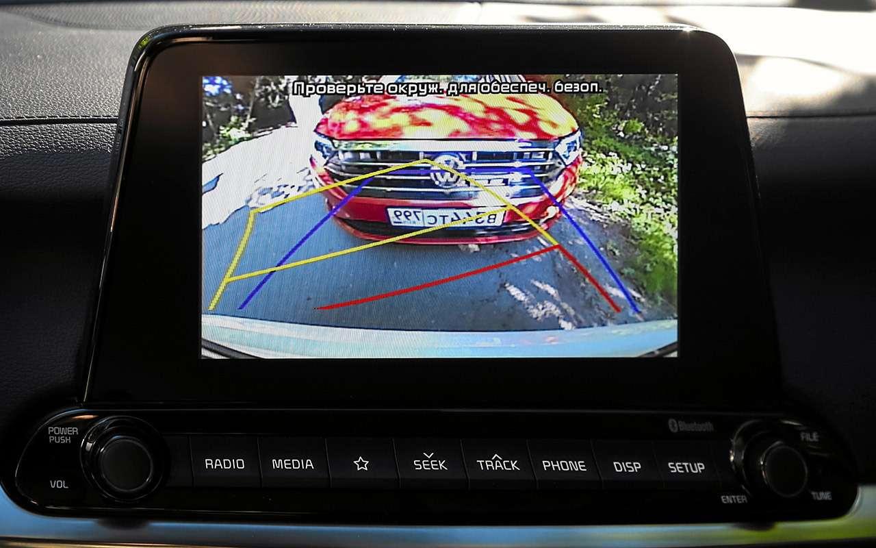VWJetta, Kia Cerato, Mazda 3— тест-сравнение— фото 1156430