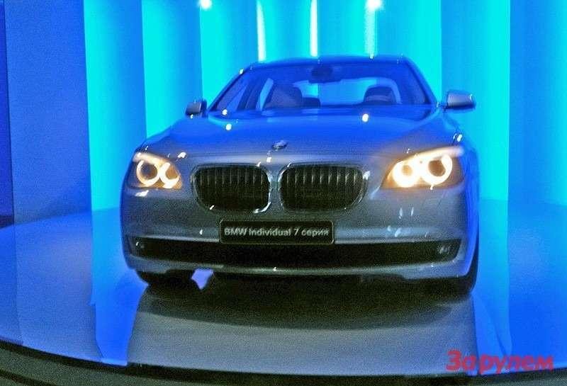 BMW_7_studio