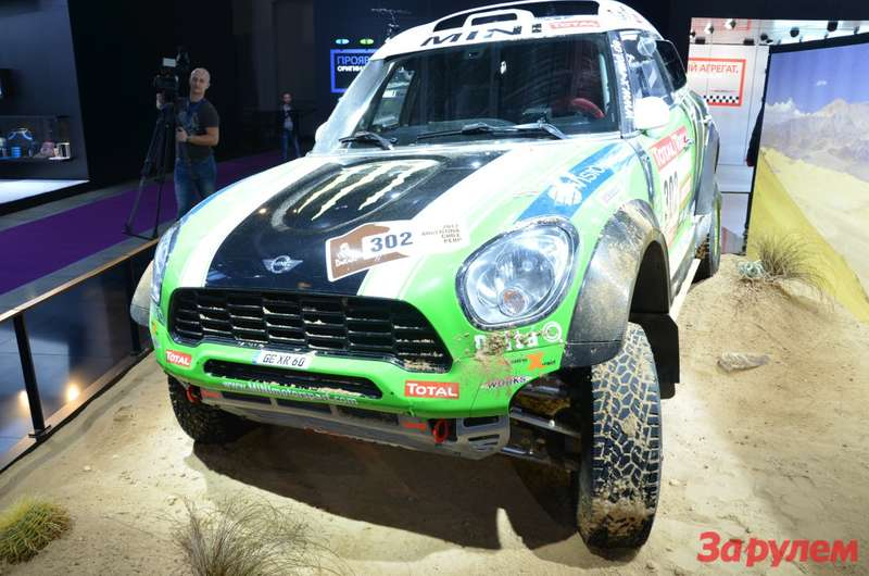 MINI Moscow Motor show 2012_13