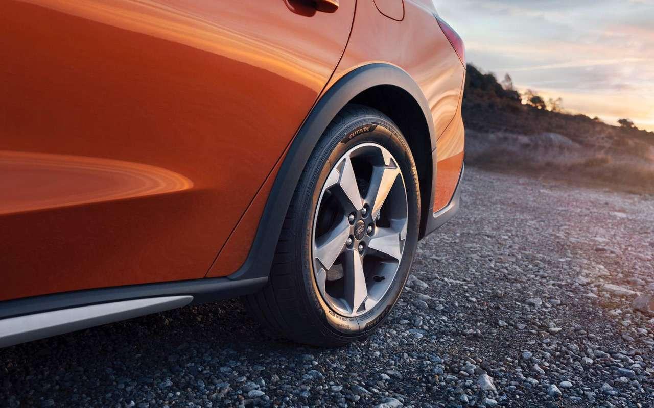 Ford показал новый вариант Focus— фото 924953