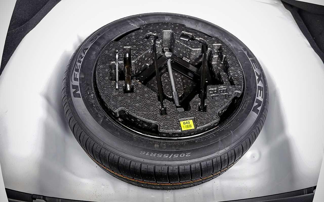 VWJetta, Kia Cerato, Mazda 3— тест-сравнение— фото 1156435