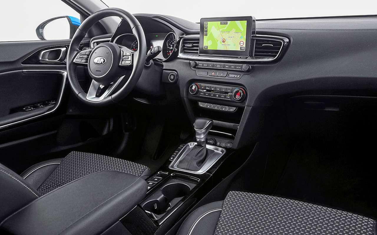 Новая Mazda 3, VWGolf иKia Ceed: большой тест— фото 1007208