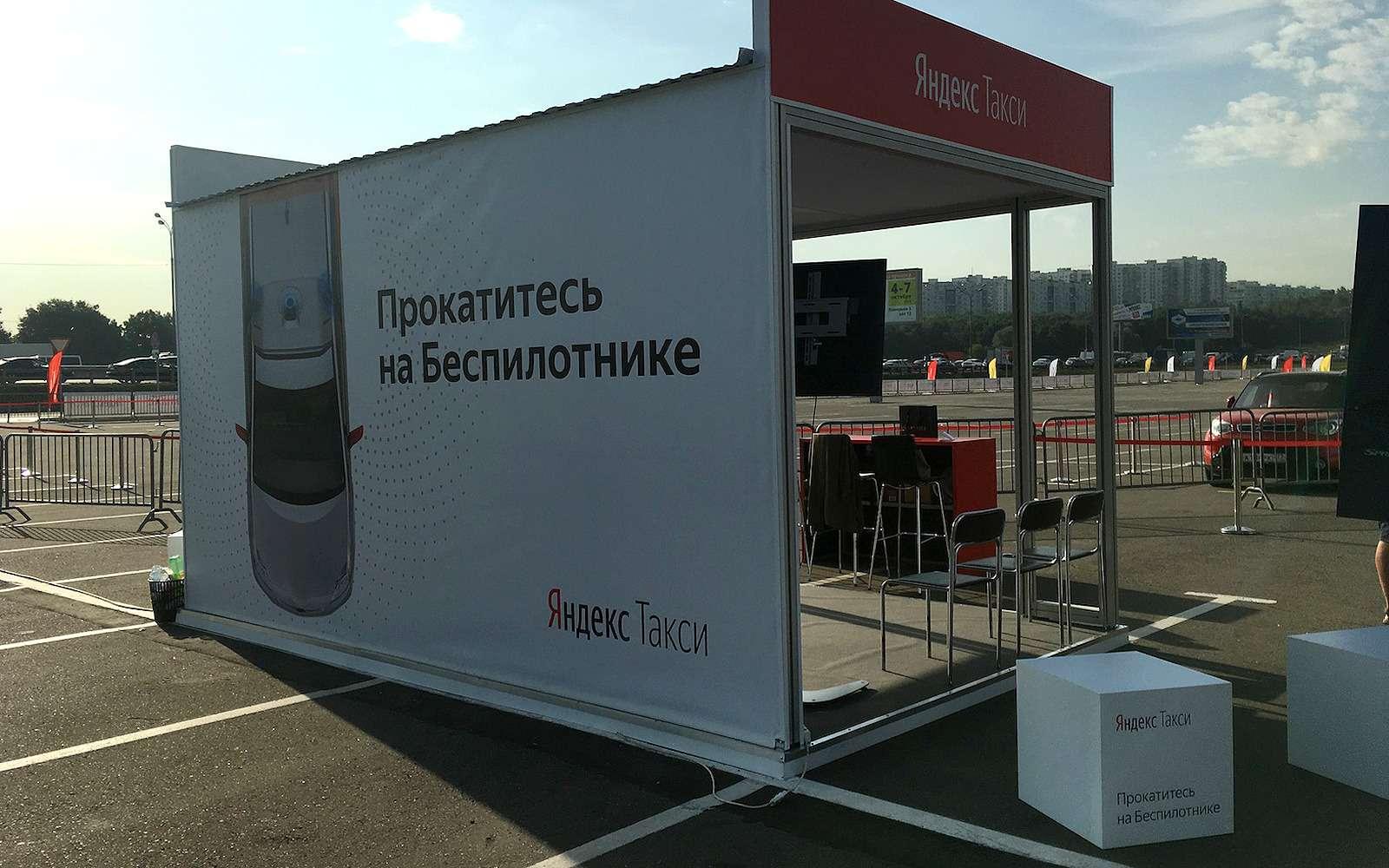 KiaCeed идругие премьеры Московского автосалона 2018— фото 900030