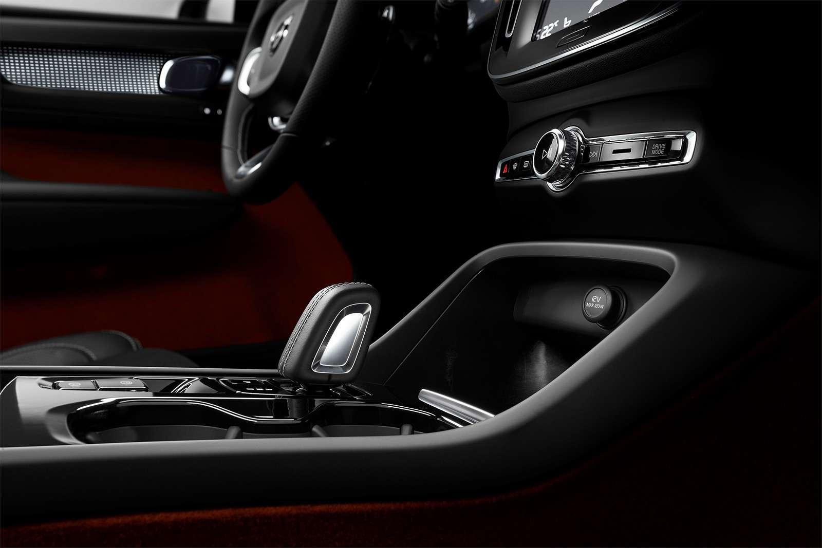 Volvo XC40: теперь про него известно все!— фото 797013