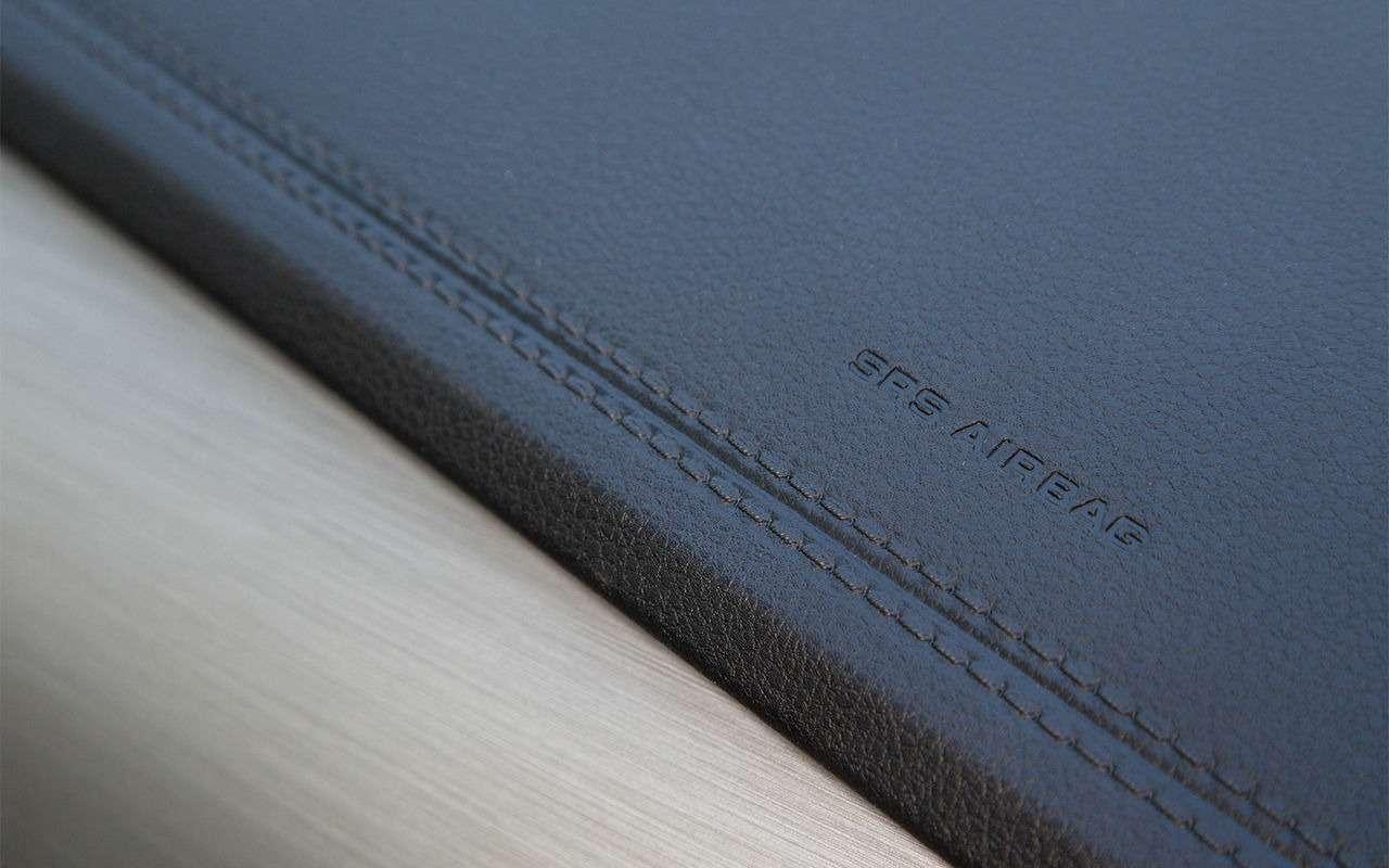 Lifan X70: новый кроссовер изКитая уже вРоссии— фото 864463