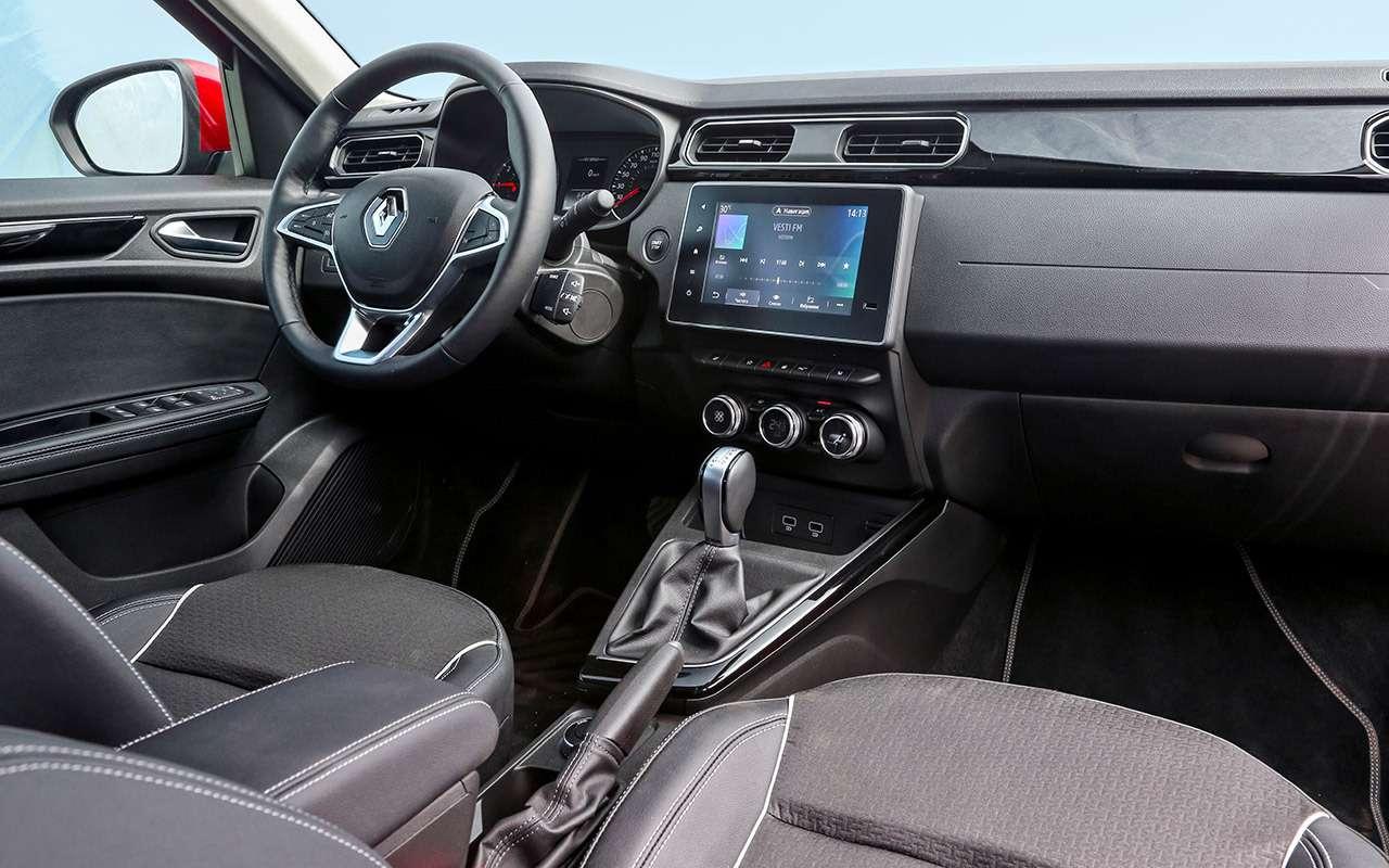 Renault Arkana, Duster, Kaptur: большой тест кроссоверов— фото 996236
