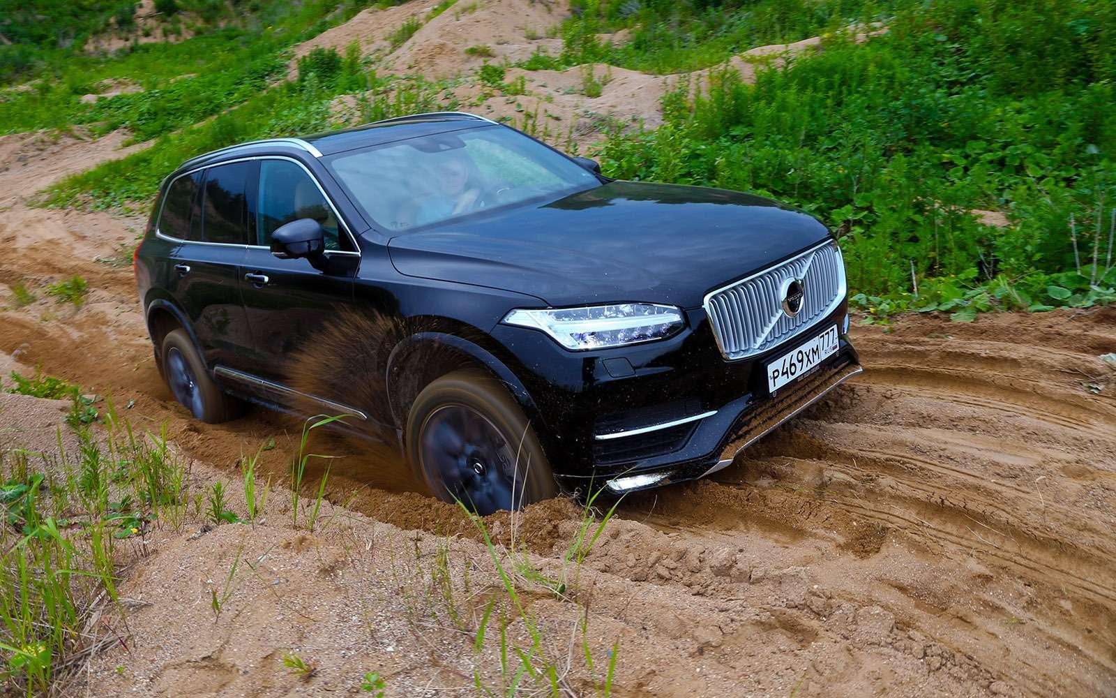 Новый Land Rover Discovery против конкурентов— тест ЗР— фото 784693