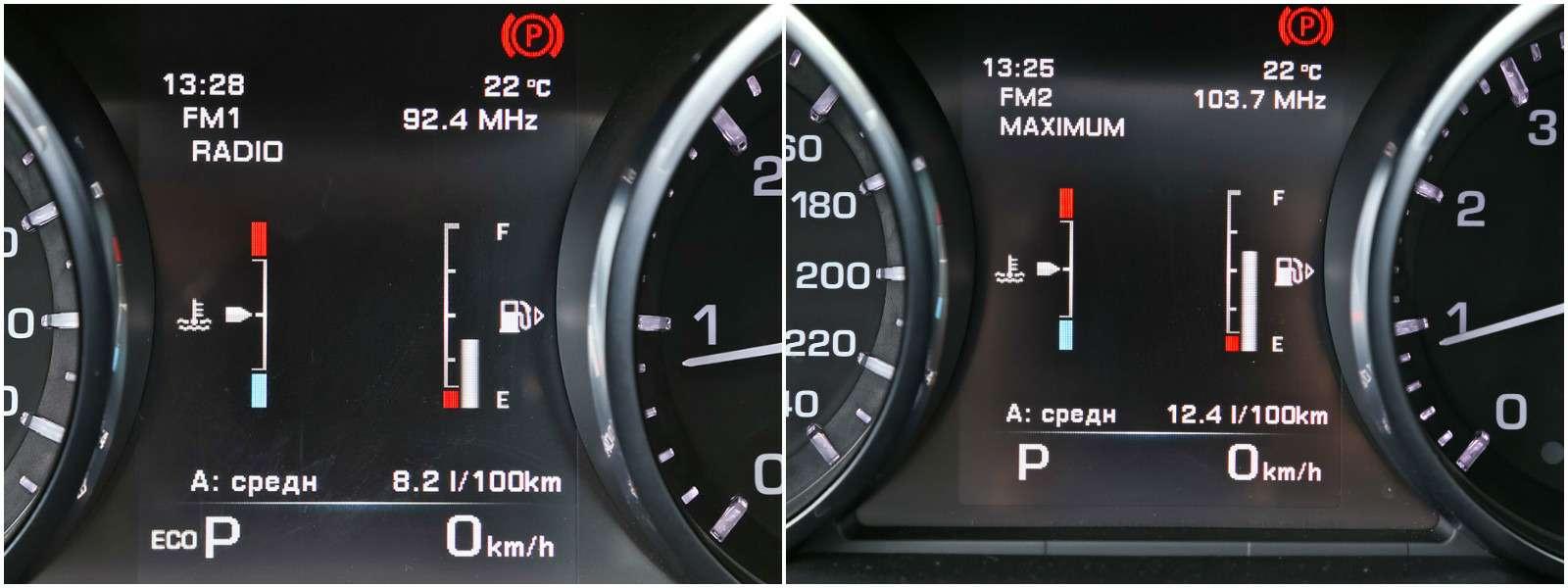 Выбираем Land Rover Discovery Sport: бензин или дизель?— фото 624664