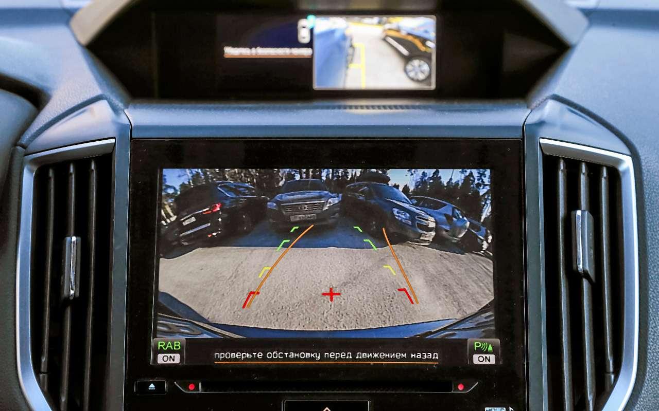 Новый Toyota RAV4, Forester иOutlander: большой тест кроссоверов— фото 1057698