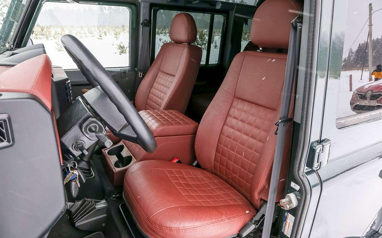 Land Rover Defender: тест сразницей в40лет— фото 1247864