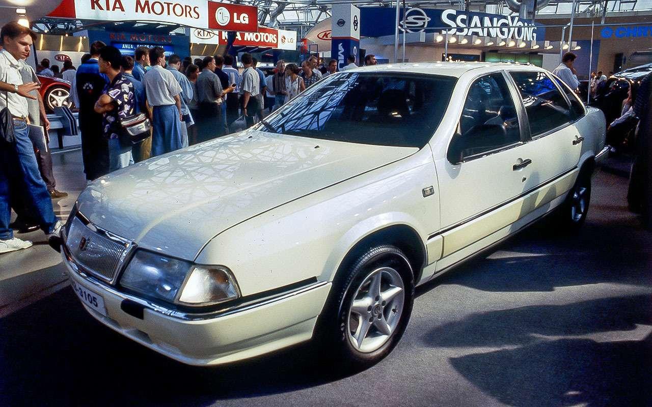 ГАЗ-3105