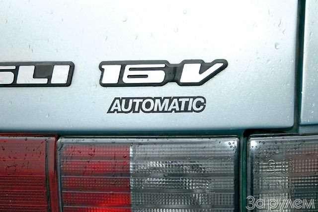 Модификация Lada-110 Automatic. Авто-ВАЗ— фото 59763