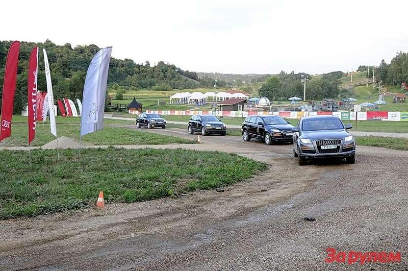 Audi quattro driving school_26