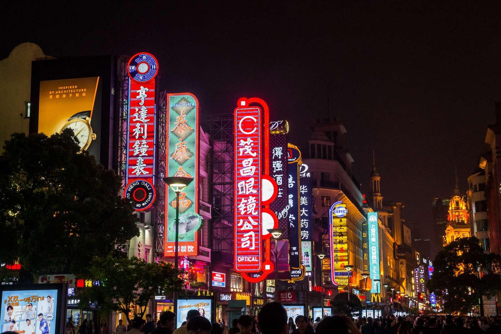 Каксобирают кроссоверы вКитае— фото 751591