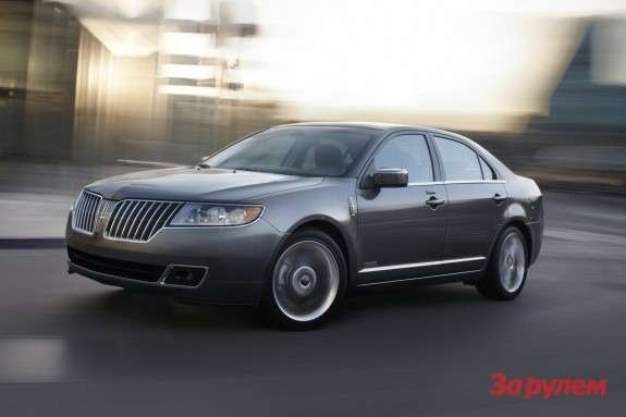 Lincoln MKZ Hybrid side-front view