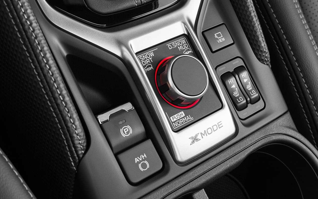 Subaru Forester: 5плюсов иодин маленький минус— фото 921254