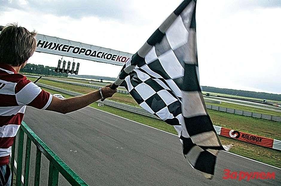Автодром «Нижегородское кольцо» живет полноценной гоночной жизнью: принимает этапы чемпионата России илюбительских гонок, проводит собственные курсы водительского мастерства. Вэтом году тут побывала «Янтарная Волга» истартовала бюджетная серия NLS.