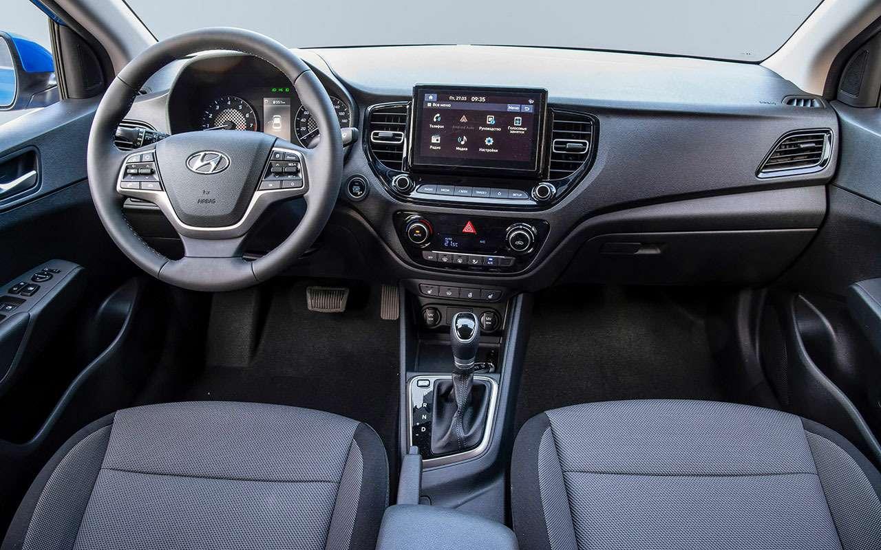 5 недостатков нового Hyundai Solaris (помнению первых владельцев)— фото 1137277