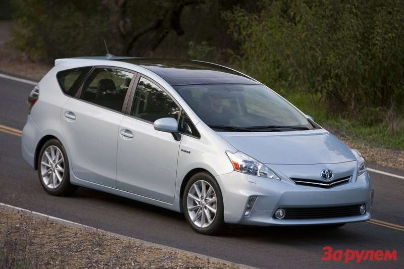 Toyota Prius V front view