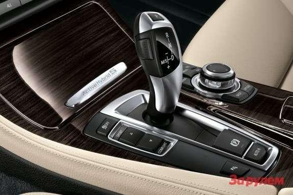BMW5ActiveHybrid centre tunnel