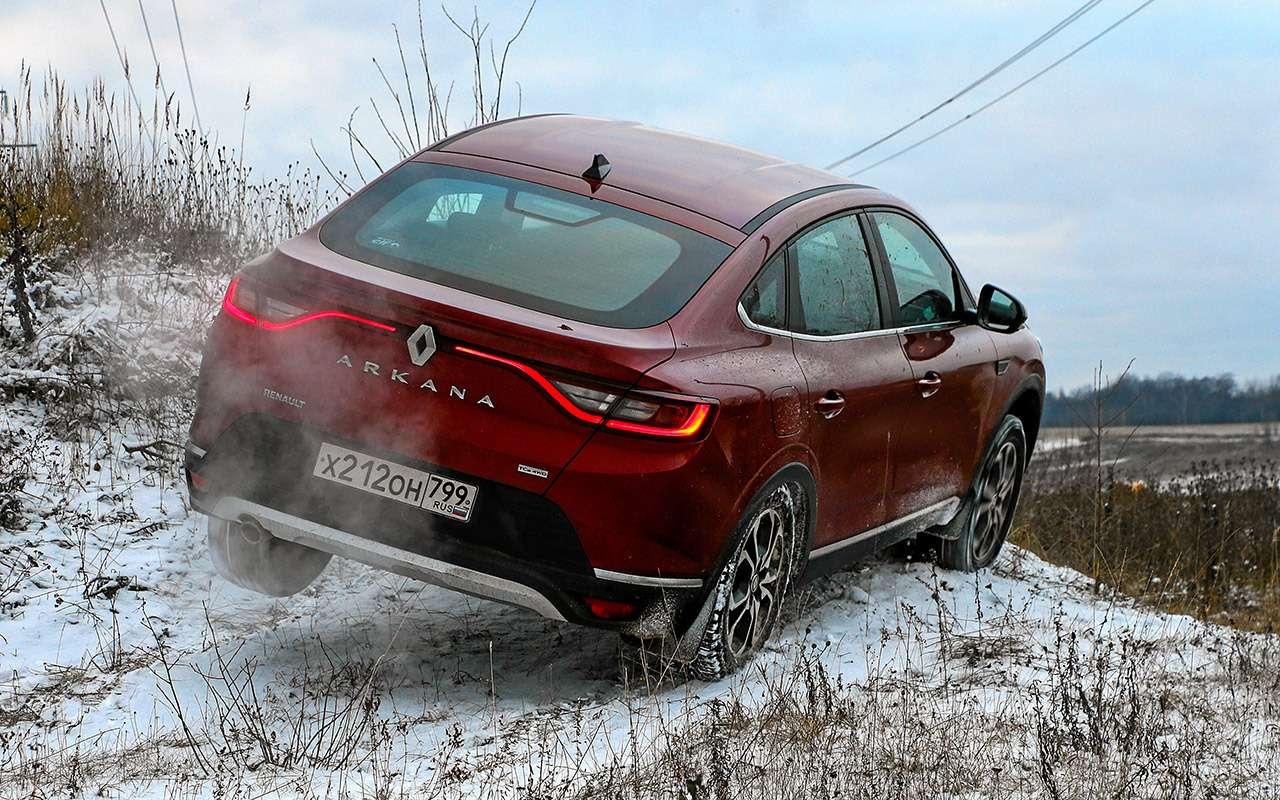 Кросс-купе изКитая, Франции иЯпонии: большой тест «Зарулем»— фото 1079476