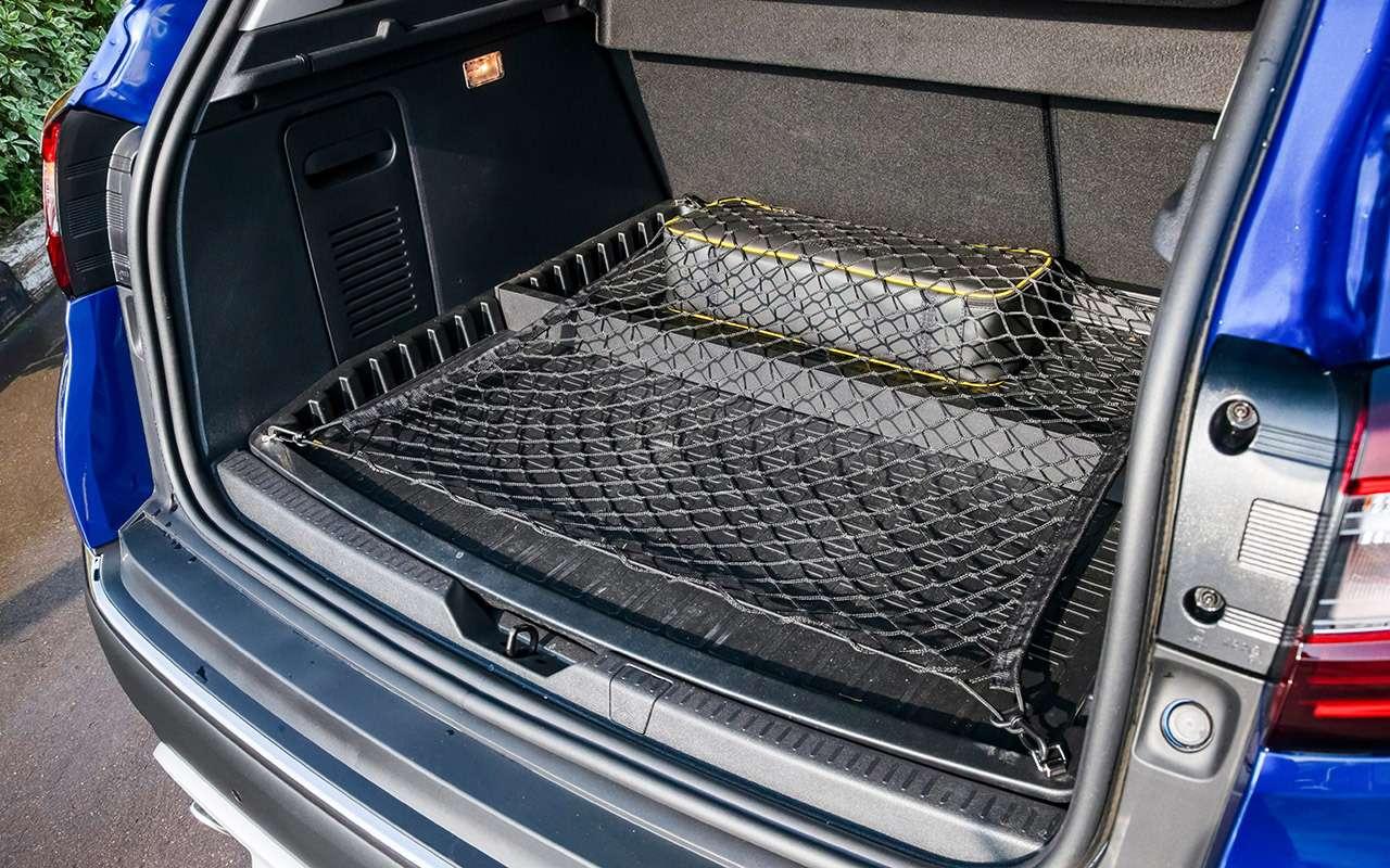 Renault Kaptur стурбомотором 1.3: каков реальный расход?— фото 1209568