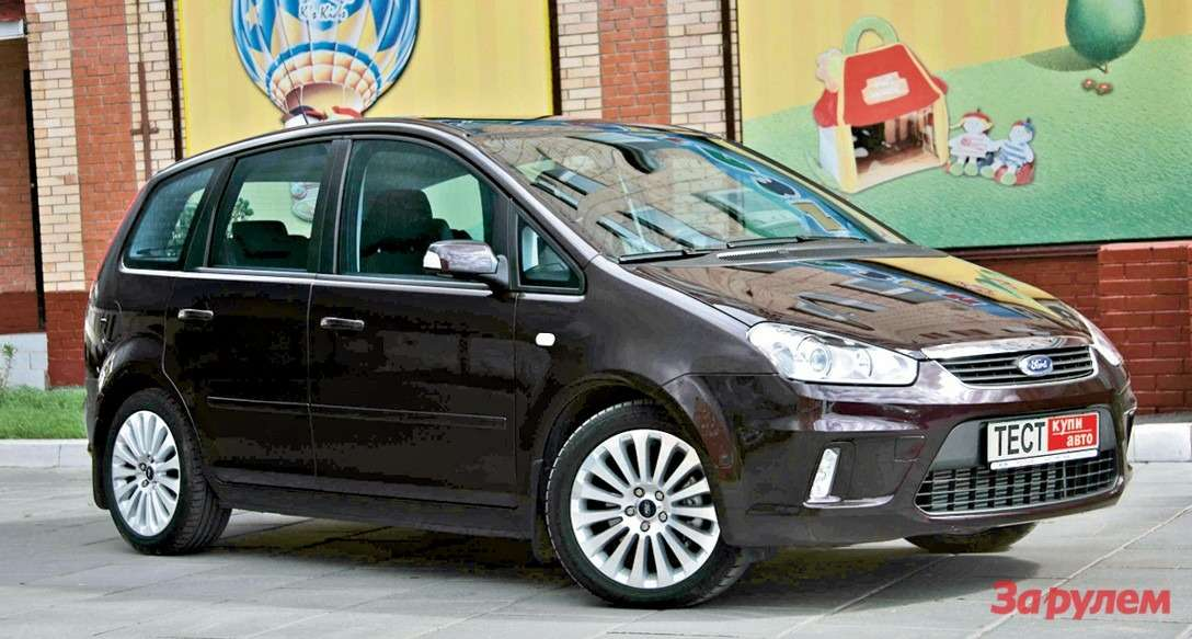 Ford С-Max