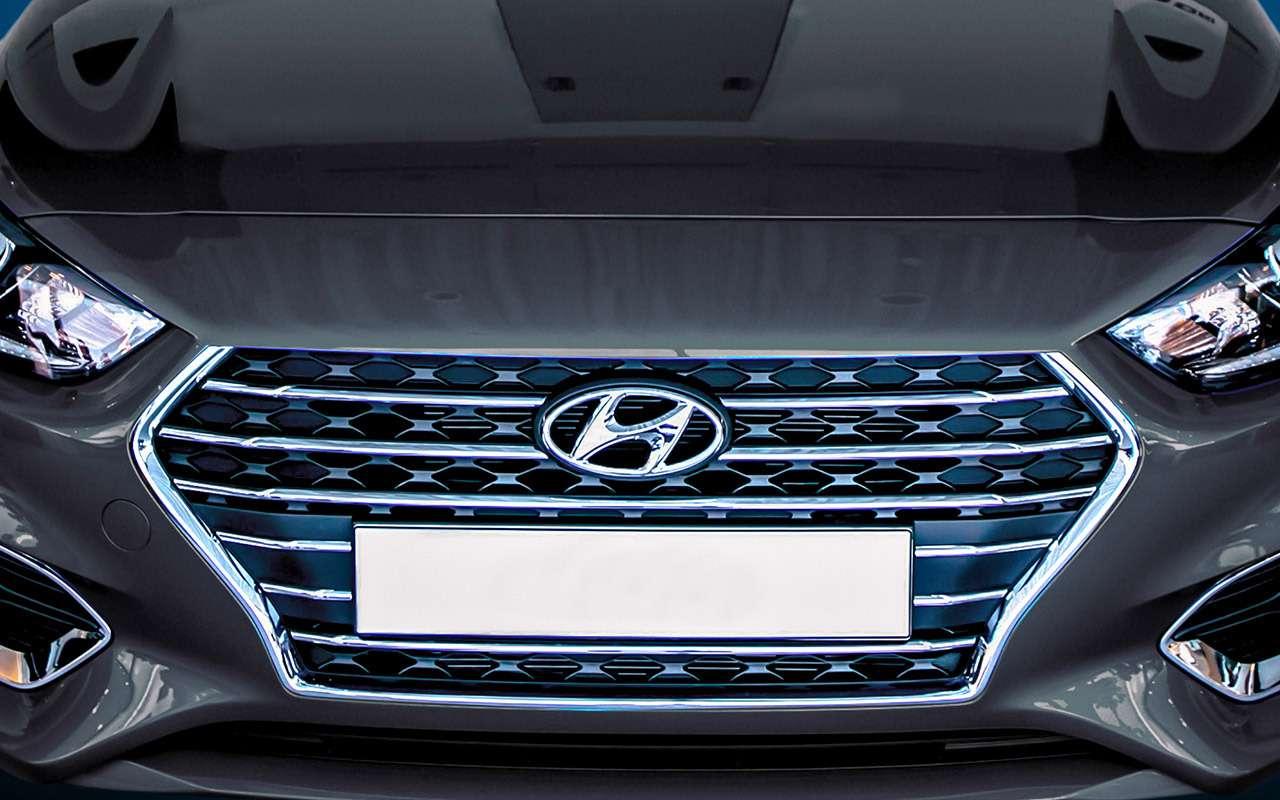 Hyundai Solaris II— тест-ремонт ЗР— фото 816943