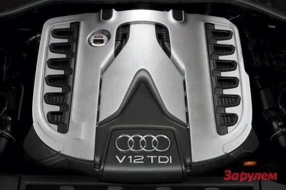 Audi V126.0TDI engine