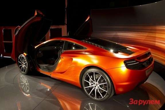 McLaren MP4-12C in Volcano Orange side-rear view