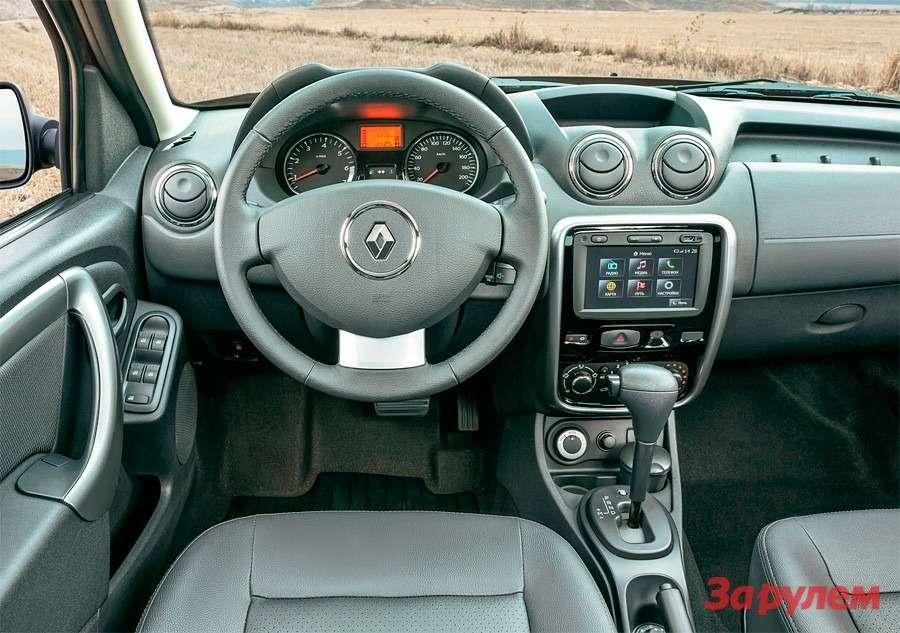 Полноприводный Renault Duster сАКП: счастье мое— фото 260383