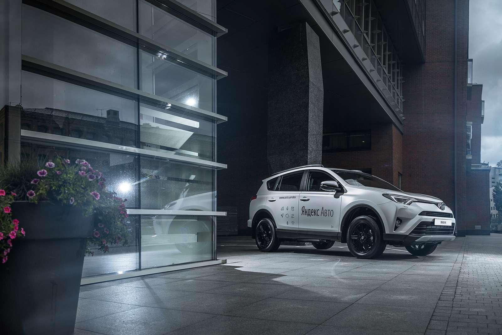Появились первые машины ссистемой Яндекс.Авто (иэто Toyota)— фото 808787