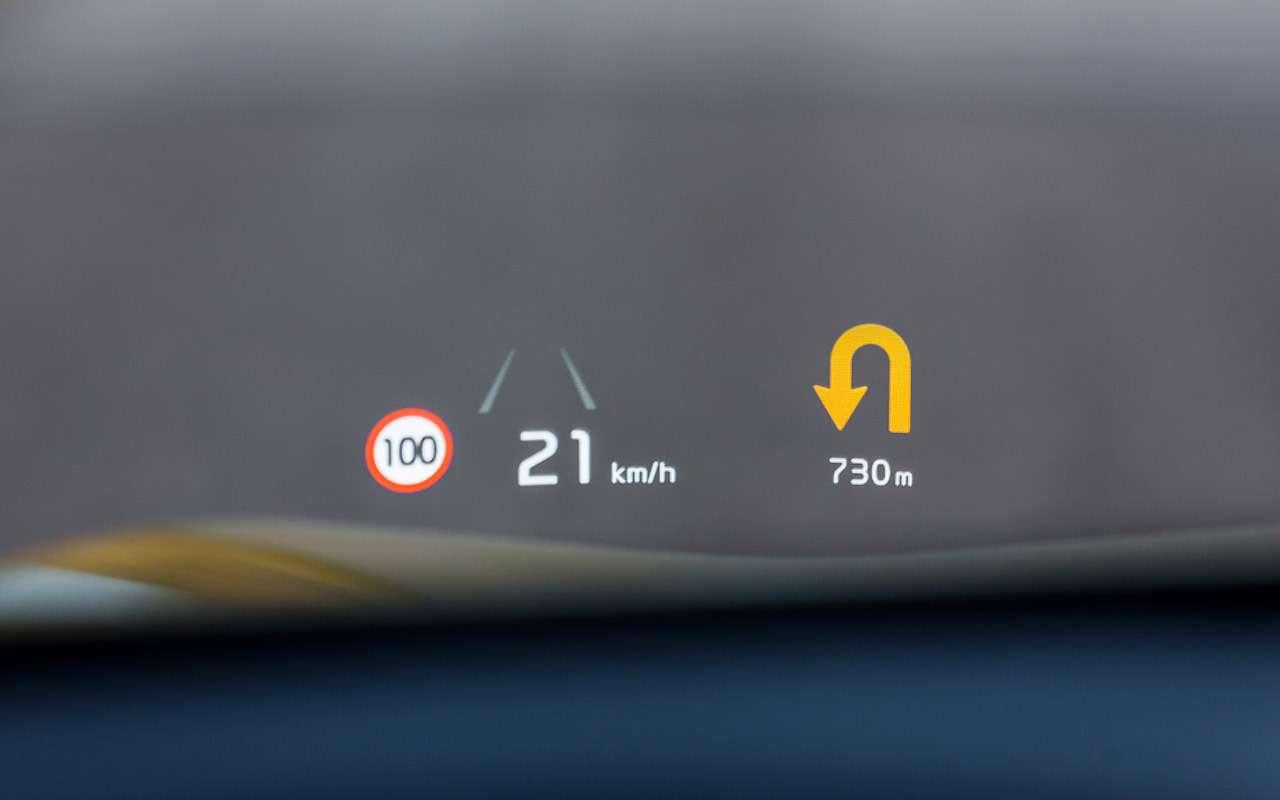 Новый кроссовер Kia дляРоссии— подробный разбор ивидео— фото 1087595