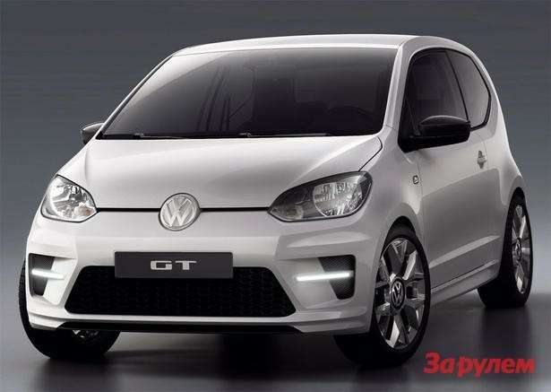 Volkswagen-GT-up-1
