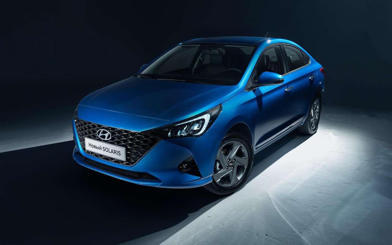 Обновленный Hyundai Solaris: первые официальные фото— фото 1082683