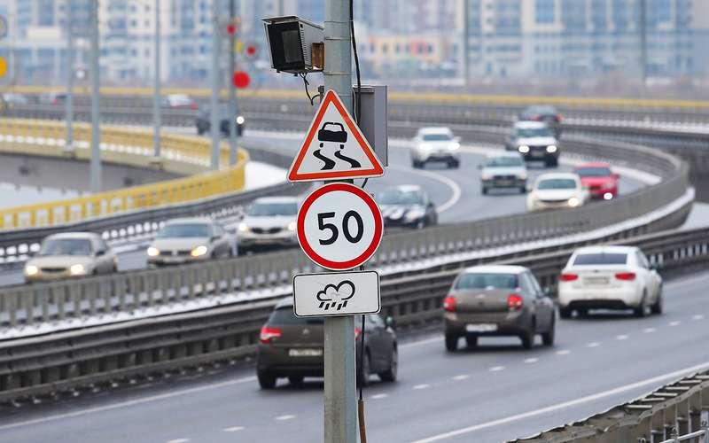 В Москве хотят отменить безнаказанность запревышение скорости на19км/ч